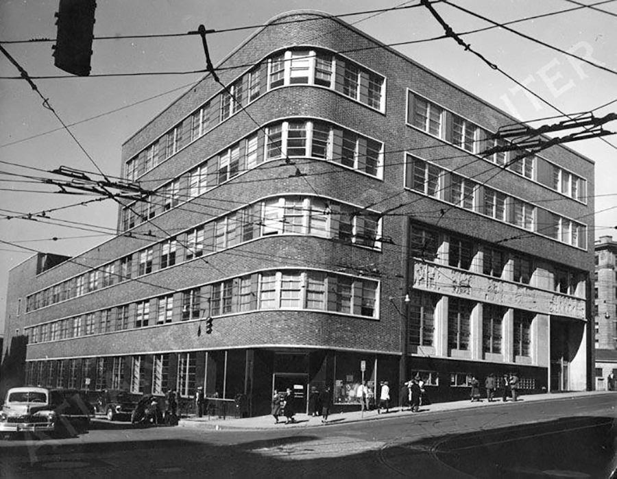 AtlantaConstitutionBuilding-1950-1-1